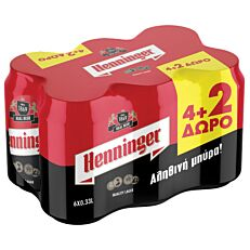 Μπύρα HENNINGER (6x330ml)
