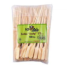 Καλαμάκια bamboo με λαβή 150mm (100τεμ.)