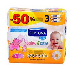 Μωρομάντηλα SEPTONA χαμομήλι -50% ΦΘΗΝΟΤΕΡΑ (3x64τεμ.)