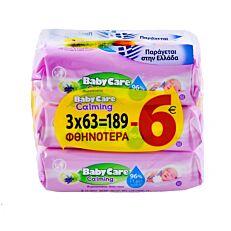 Μωρομάντηλα BABYCARE calming -6€ (3x63τεμ.)