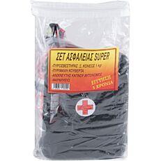 Σετ super ασφαλείας πυροσβεστήρας+πυριμαχη κουβέρτα+ανιχνευτής καπνού+φαρμακείο