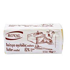 Βούτυρο ROYAL 82% λιπαραά (1kg)