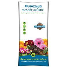 Φυτόχωμα γενικής χρήσης για φυτά εσωτερικού χώρου 20lt