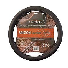 Κάλυμμα τιμονιού ARISTON δερμάτινο μαύρο