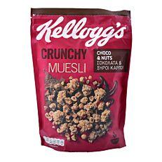 Δημητριακά KELLOGGS Crunchy muesli chocolate and nuts (500g)