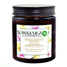 Κερί αρωματικό BOTANICA βανίλια & μανόλια