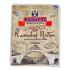 Τυρί ΚΑΡΑΛΗΣ καβασκάλ ημίσκληρο Πίνδου τριμμένο (250g)