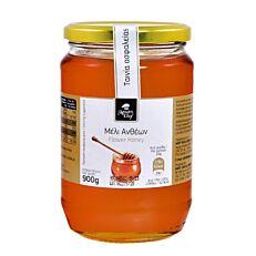 Μέλι MASTER CHEF ανθέων (900g)