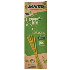 Καλαμάκια SANITAS από σιτάρι (50τεμ)