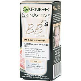 Κρέμα προσώπου GARNIER BB light (50ml)