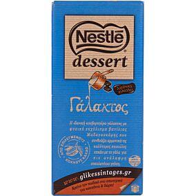 Κουβερτούρα NESTLE dessert γάλακτος (170g)