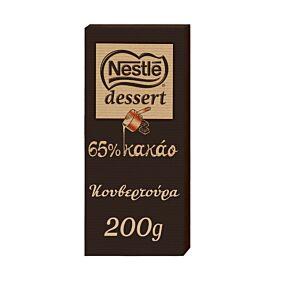 Κουβερτούρα NESTLE dessert με 65% κακάο (200g)