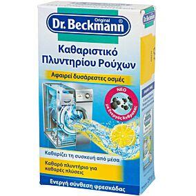 Καθαριστικό DR. BECKMANN για το πλυντήριο ρούχων (250g)