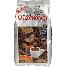 Καφές ΟΥΖΟΥΝΟΓΛΟΥ ελληνικός (5x200g)