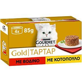 Τροφή GOURMET gold γάτας μους βοδινό (4x85g)