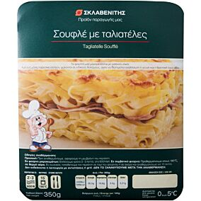 Έτοιμο φαγητό ΣΚΛΑΒΕΝΙΤΗΣ σουφλέ με ταλιατέλες (350g)