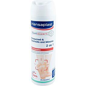 Αποσμητικό HANSAPLAST foot expert (150ml)