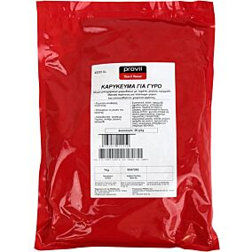 Μείγμα PROVIL σε σκόνη για γύρο (1kg)