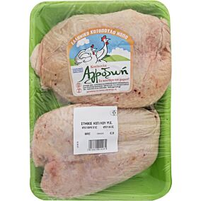 Κοτόπουλο ΑΓΡΟΖΩΗ στήθος με οστό νωπό συσκευασμένο (~2kg)