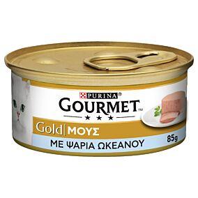 Τροφή GOURMET gold γάτας μους ψαριών του ωκεανού (85g)