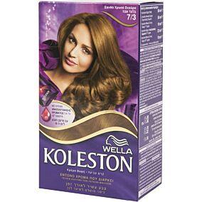Βαφή μαλλιών WELLA Koleston ξανθό χρυσό σκούρο no.7/3 με κρέμα αναζωογόνησης χρώματος (50ml)