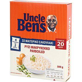 Ρύζι UNCLE BEN'S μακρύκοκκο (500g)