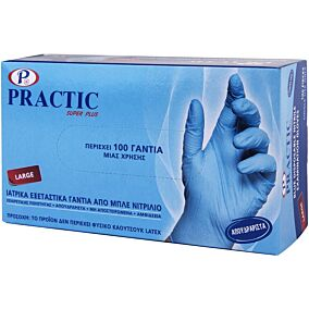Γάντια PRACTIC μίας χρήσης νιτριλίου μπλε, large (100τεμ.)