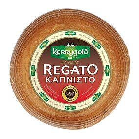 Τυρί KERRYGOLD ρεγκάτο καπνιστό (~3kg)