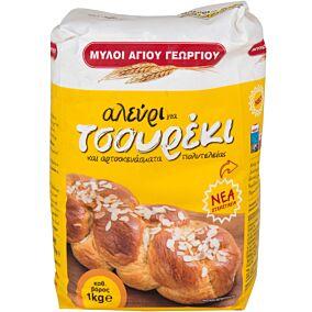 Αλεύρι ΜΥΛΟΙ ΑΓΙΟΥ ΓΕΩΡΓΙΟΥ για τσουρέκι (1kg)
