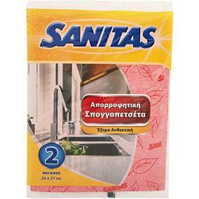Σπογγοπετσέτα SANITAS No.2 (1τεμ.)
