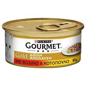 Τροφή GOURMET gold γάτας διπλή απόλαυση βοδινό και κοτόπουλο (85g)