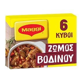 Ζωμός MAGGI βοδινού (66g)