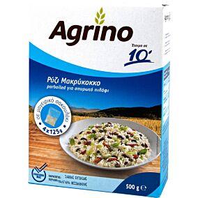 Ρύζι AGRINO μακρύκοκκο (500g)