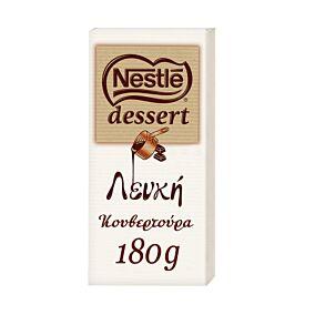 Κουβερτούρα NESTLE dessert λευκή (180g)