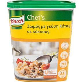 Ζωμός KNORR κότας (1kg)