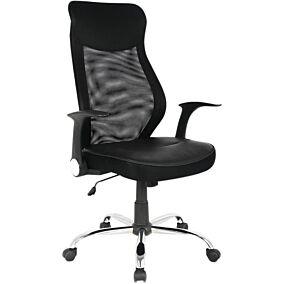 Καρέκλα STAMPA mesh διευθυντική