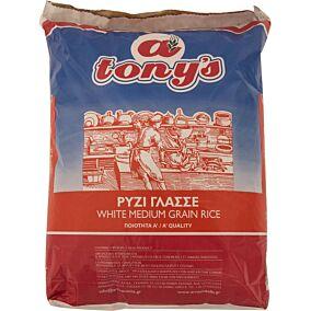 Ρύζι TONYS γλασέ (20kg)