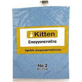 Σπογγοπετσέτα KITTEN No.2 (1τεμ.)