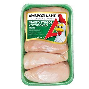 Κοτόπουλο ΑΜΒΡΟΣΙΑΔΗ στήθος φιλέτο τυποποιημένο νωπό σε δισκάκι εγχώριο (~1kg)