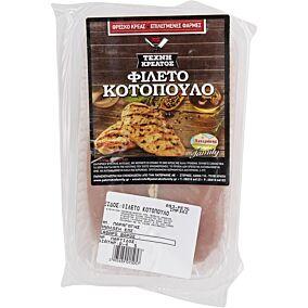 Κοτόπουλο ΠΑΤΕΡΑΚΗΣ στήθος φιλέτο νωπό παρασκευασμένο (~1kg)