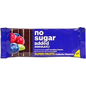 Σοκολάτα GENEVA no sugar added super fruits (32g)