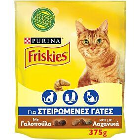 Ξηρά τροφή FRISKIES για στειρωμένες γάτες με γαλοπούλα και λαχανικά (375g)