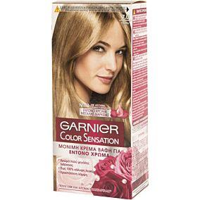 Βαφή μαλλιών GARNIER color sensation ξανθό no.7 (40ml)