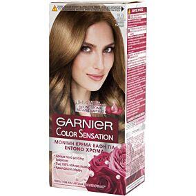 Βαφή μαλλιών GARNIER color sensation ξανθό σαντρέ no.7.1 (40ml)
