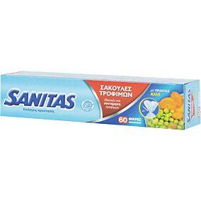 Σακούλες τροφίμων SANITAS μικρές (60τεμ.)
