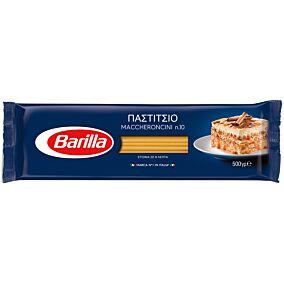 Μακαρόνια BARILLA Maccheroncini Νο.10 - spaghetti (500g)