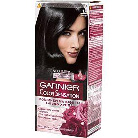 Βαφή μαλλιών GARNIER color sensation no.1.0 (40ml)