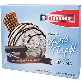 Μείγμα ΓΙΩΤΗΣ παγωτό με γεύση βανίλια (463g)