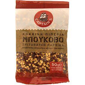 Μπούκοβο CAPTAIN'S (50g)