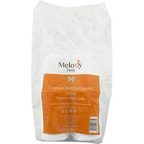 Ποτήρια MELODY TIME πλαστικά PP λευκά 250ml (2x25τεμ.)